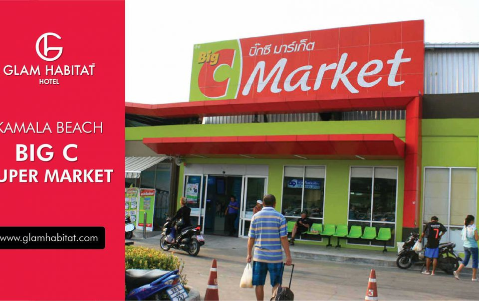 where to shop in kamala