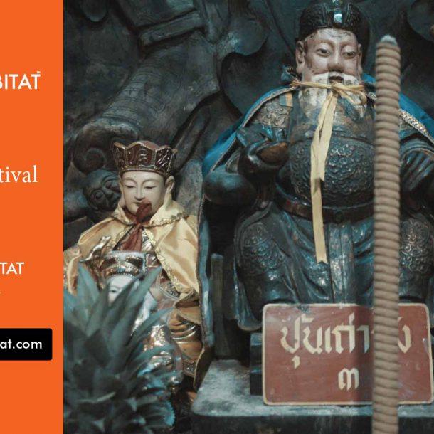 Фестиваль призраков на Пхукете