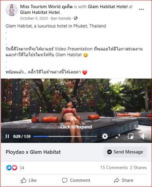Miss Tourisme monde Phuket